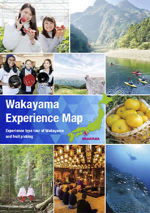Wakayama Experience Map / Golf Courses Maps