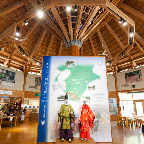 Kumano Kodo Kan Pilgrimage Center
