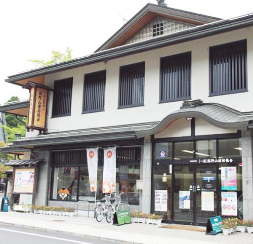 Koyasan Shukubo Association Central Office