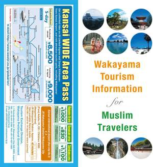 Wakayama Tourist Information for Muslim Travelers