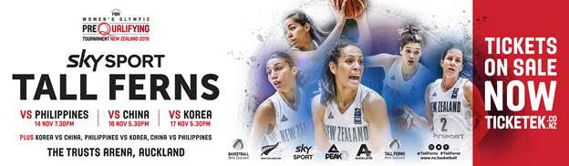 Tall Ferns Games