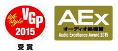 Japanese Audio Excellence (AEx) and VGP Lifestyle Award 2015