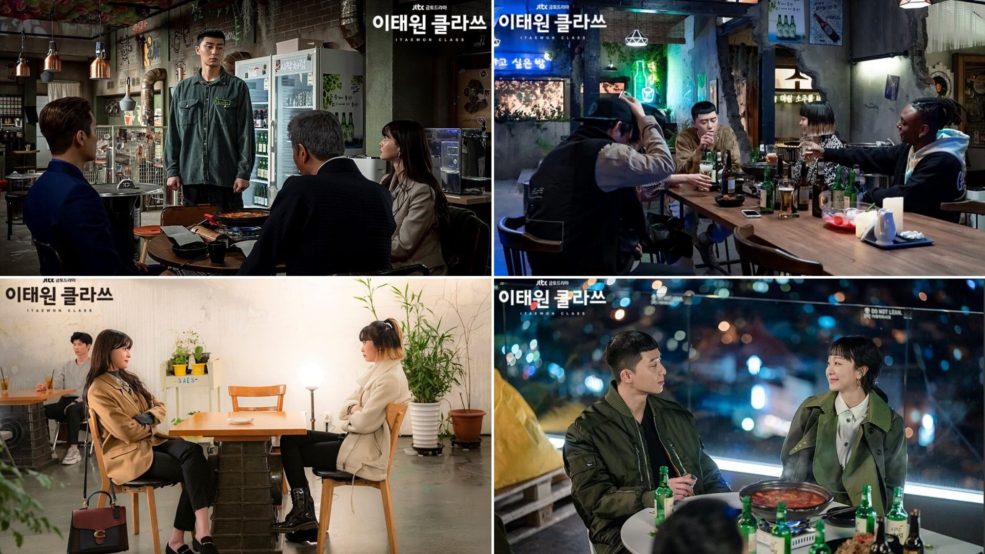 itaewon restaurants