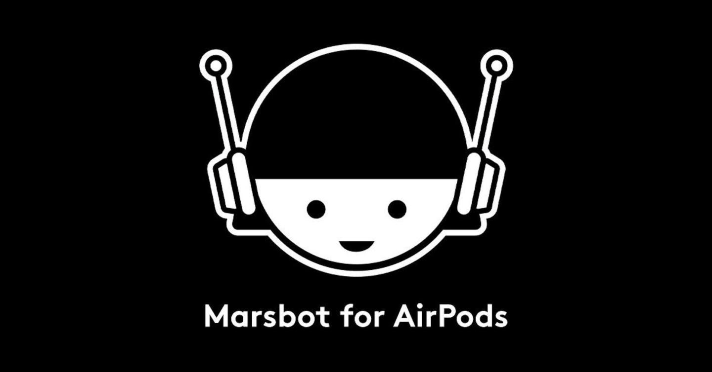 Marsbot For Audio app icon