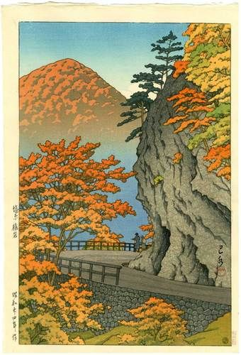 Kawase hasui  1883 1957   japan traditional japanese woodblack printjpg