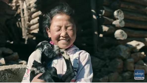 WHISPER CHINA