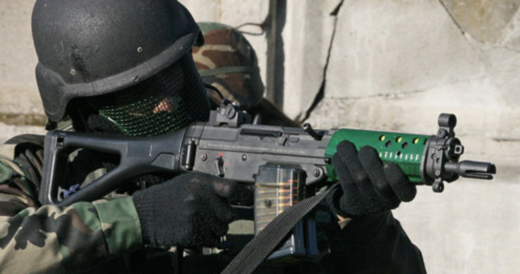 Krakow Extreme Airsoft Shooting Supplied