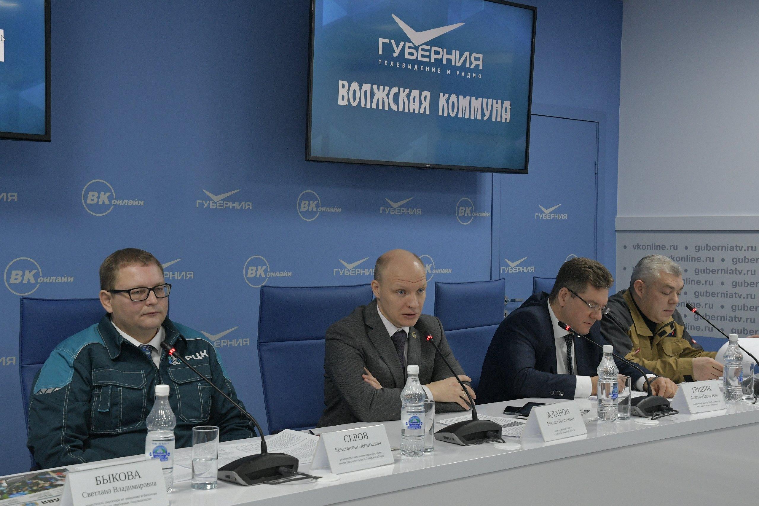 В Самарской области 71 предприятие участвует в нацпроекте по повышению производительности труда