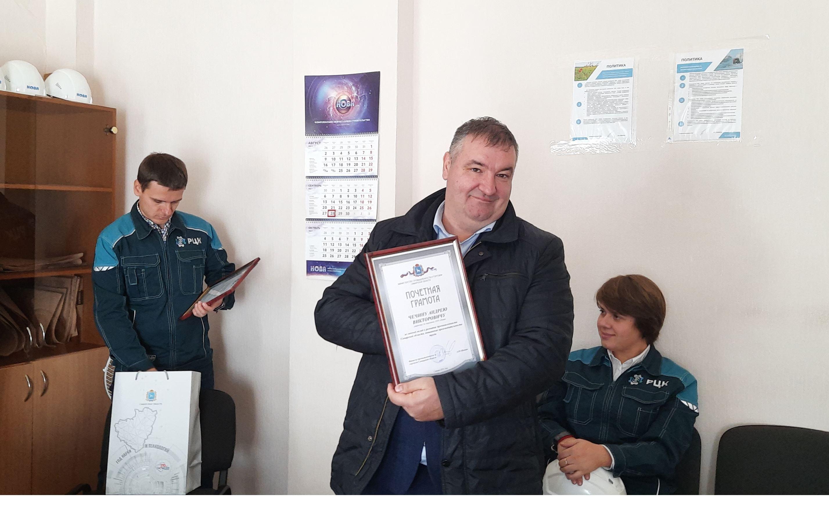 Благодаря нацпроекту предприятие «НОВА» ускорило производство металлоконструкций
