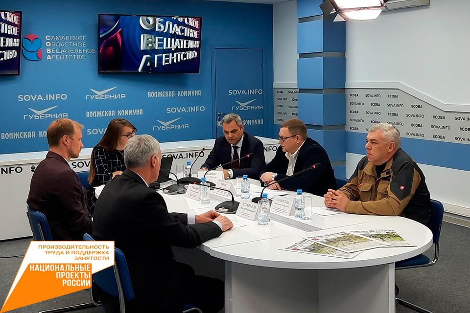 Более 60 предприятий Самарской области стали эффективнее благодаря национальному проекту «Производительность труда»