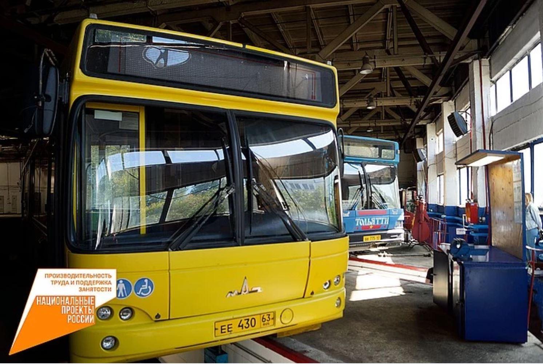 """Благодаря нацпроекту """"Производительность труда и поддержка занятости"""" в Тольятти стали реже ломаться автобусы"""