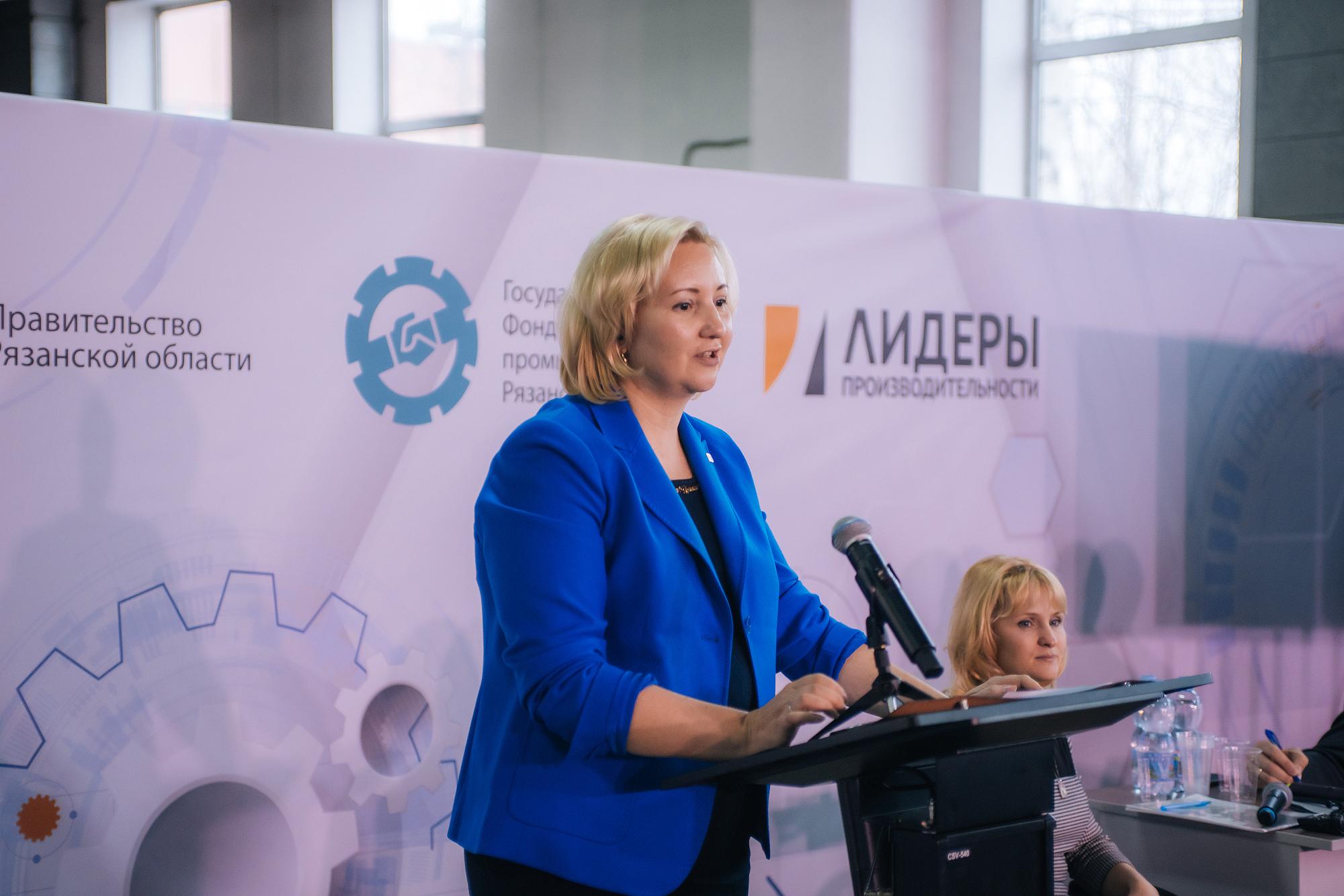 Самарских управленцев приглашают стать участниками Всероссийского сообщества «Лидеры производительности»