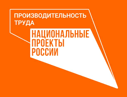 Около ста предприятий Самарской области повысят  производительность труда