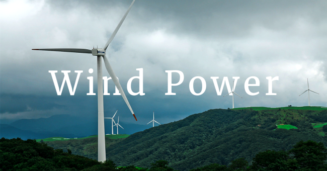 how-to-switch-to-wind-power 1200