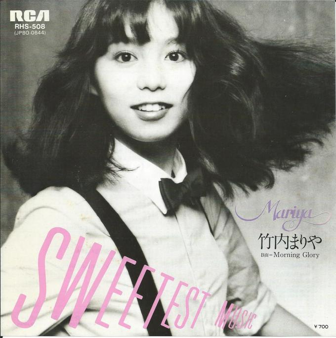 【CityPop】Sweetest Music - Mariya Takeuchi(1980)