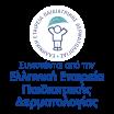 Συνιστώνται από την Ελληνική Εταιρεία Παιδιατρικής Δερματολογίας