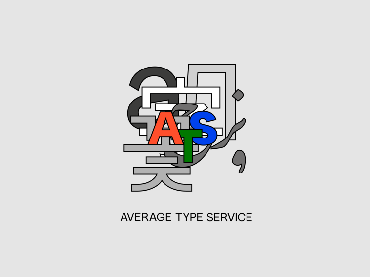 Average Type Service