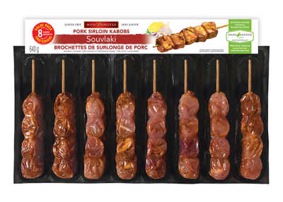 pork souvlaki kabobs value pack packaging