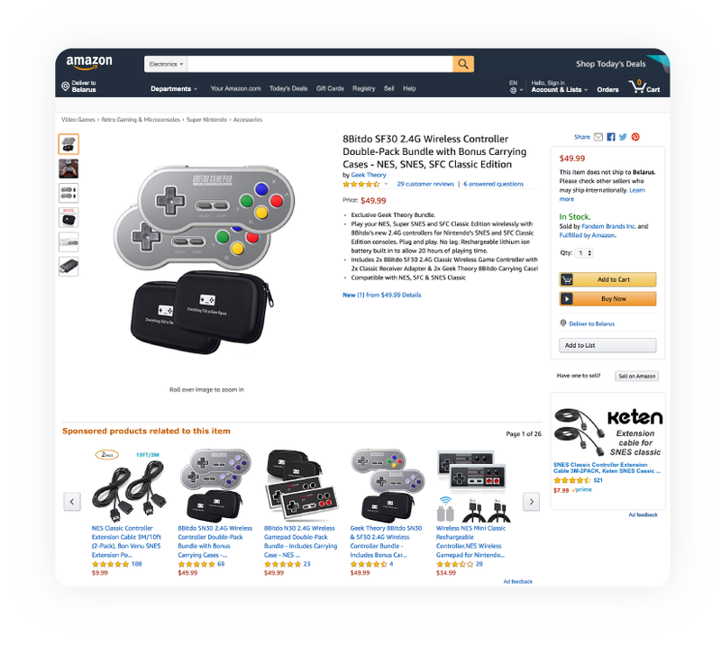 amazon personalized purchases