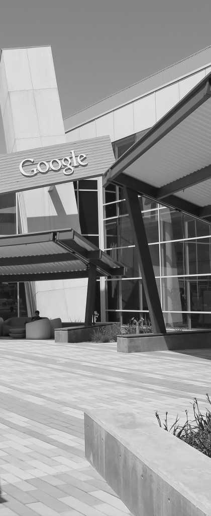 The terace in front of Google's Googleplex in Mountain View