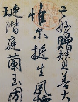 chinese writing systems