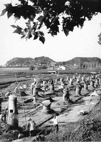 Chinese backyard furnaces