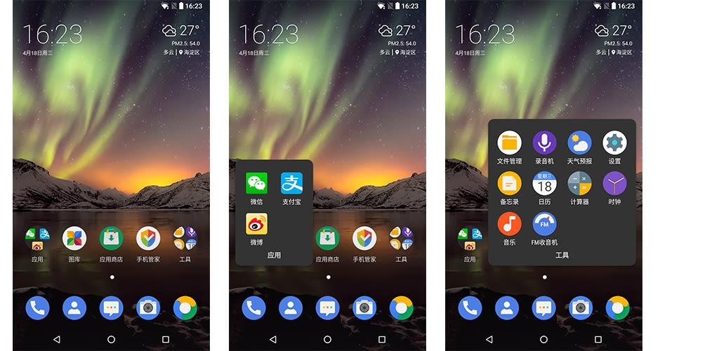 Get apps to your phone | Nokia phones