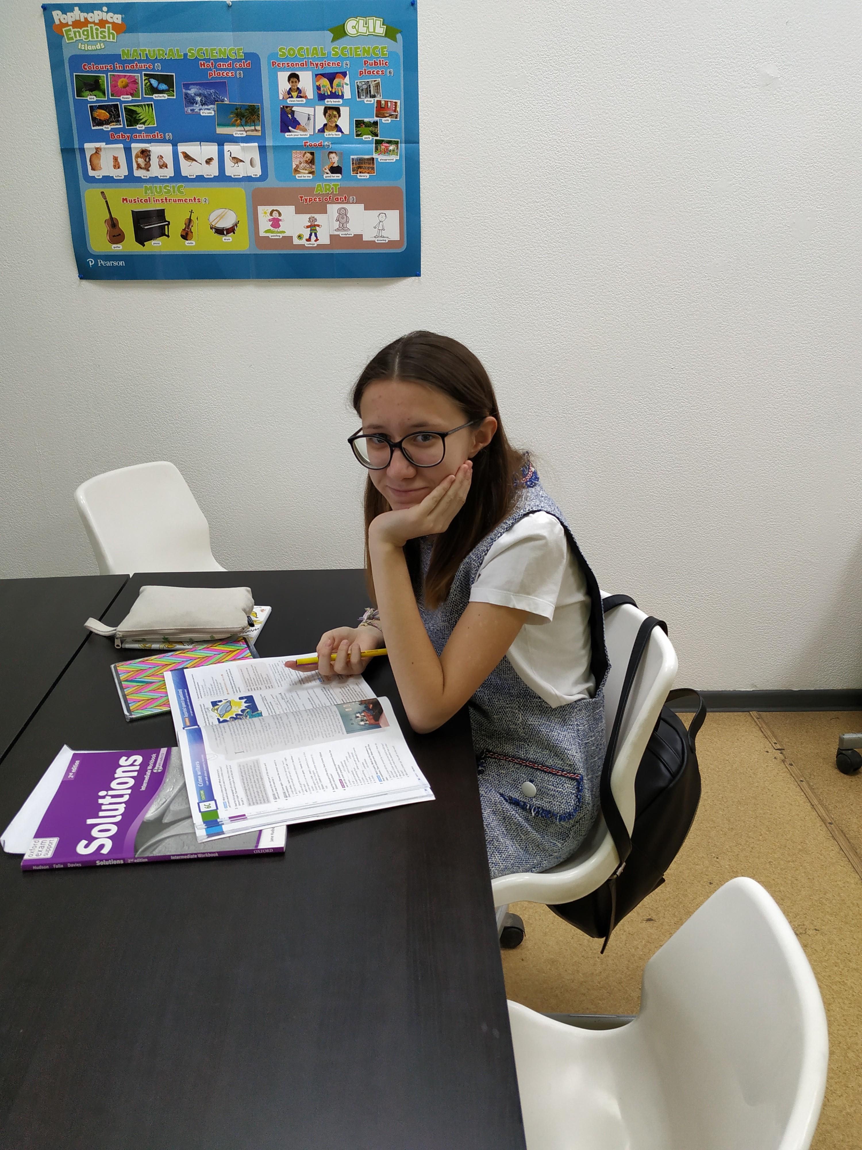 Подготовка к ЕГЭ по английскому языку, к ОГЭ по английскому языку, ЕГЭ по немецкому языку, ОГЭ по немецкому языку
