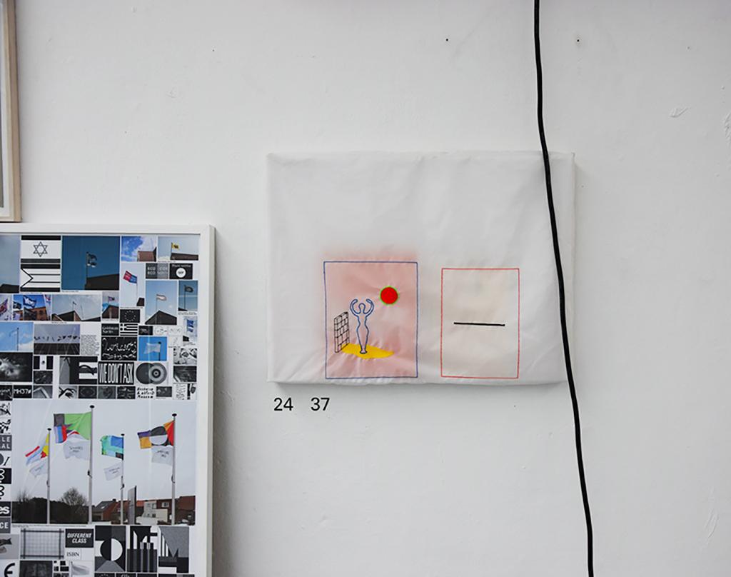 The frame (cover), during Dutch Design Week, De Fabriek, Eindhoven, Fall 2017