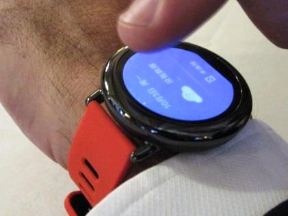 20161007 smartwatch NT02P1