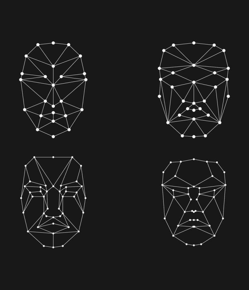 Smiles and scares – thinking about facial recognition