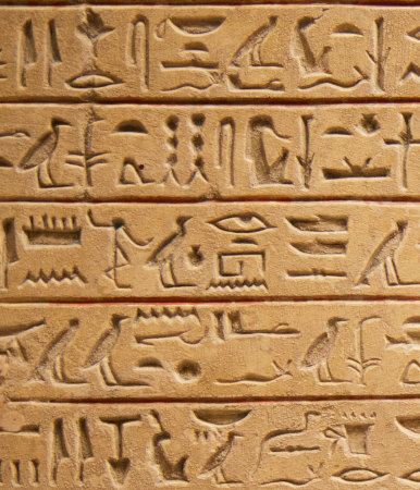 Assassin's Screed: powering advances in Egyptology with AI