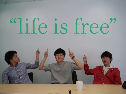 life-is-free-1-500x375