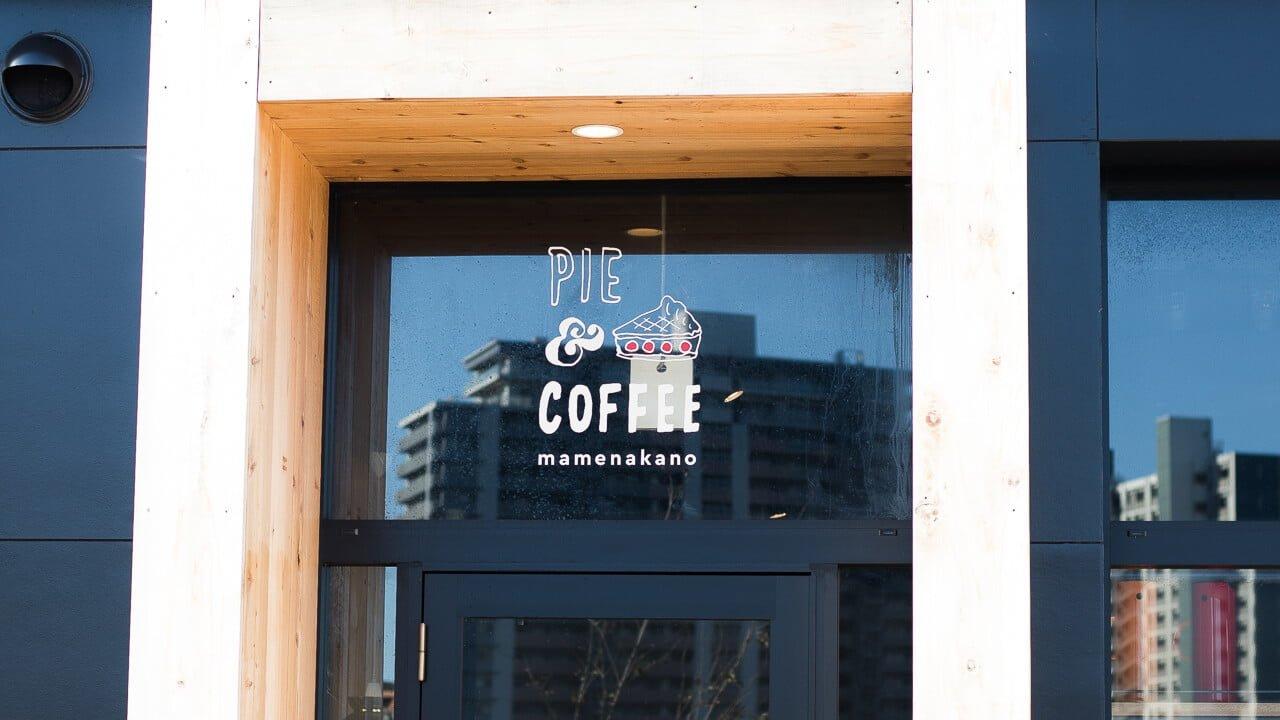 PIE & COFFEE mamenakano のロゴ
