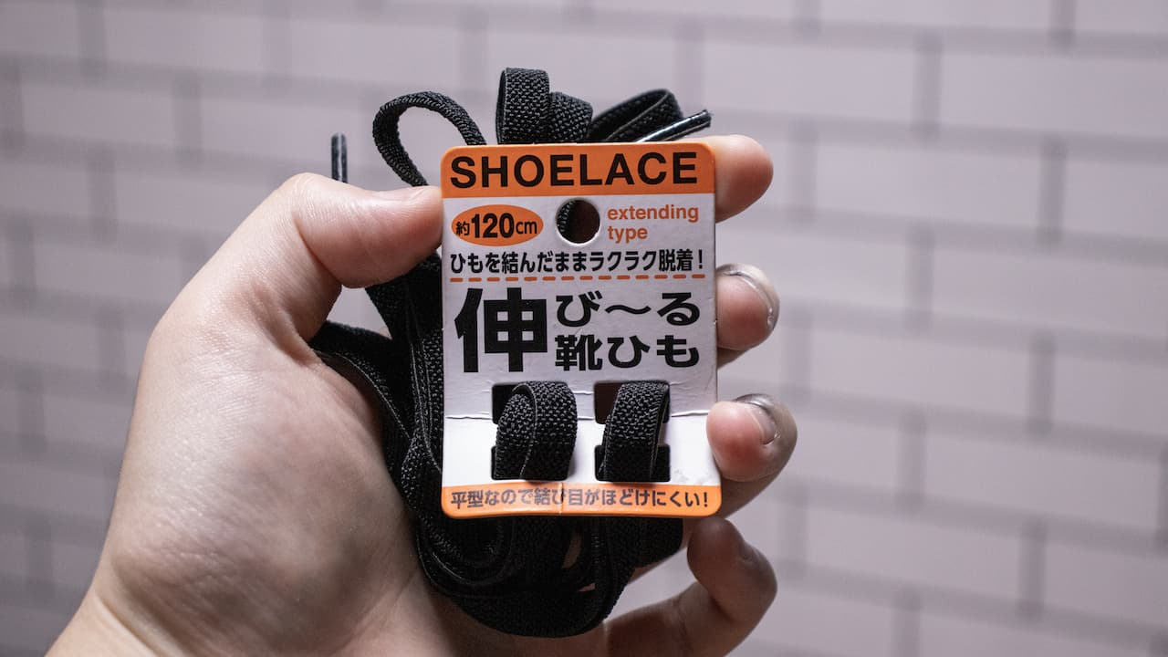 muji-high-top-sneakers-seria-shoelace-3