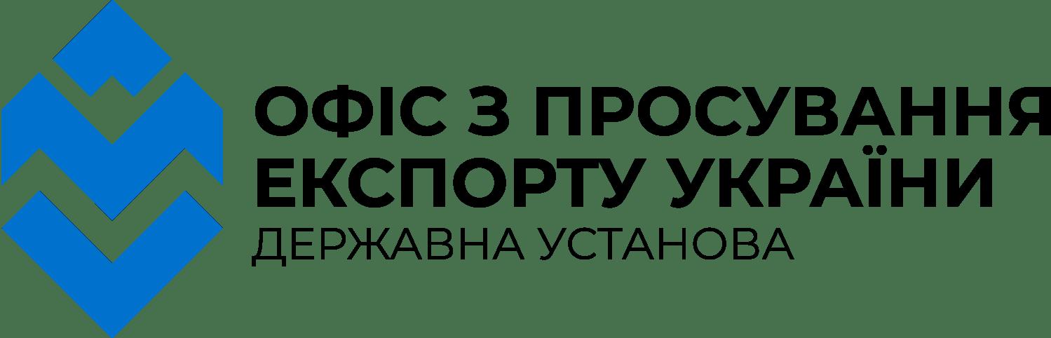 офіс-з-просування-експорту-україни-min