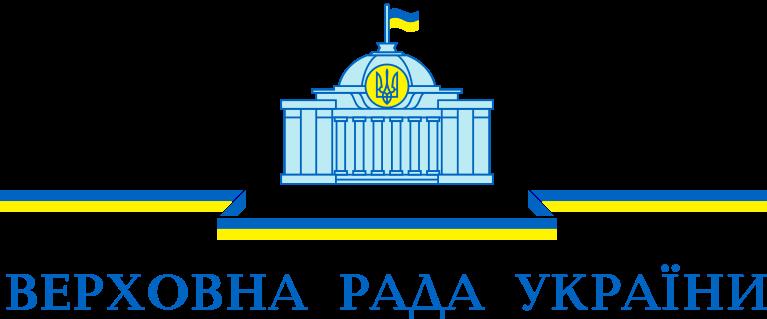 800px-Logo of the Verkhovna Rada of Ukraine.svg