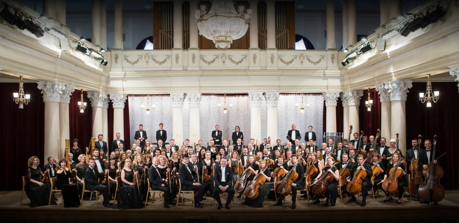 The National Symphony Orchestra of Ukraine - Orchestras