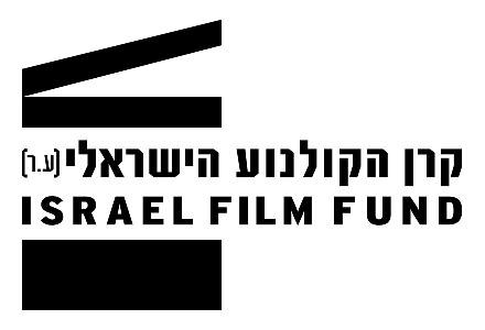 The Israeli Film Industry
