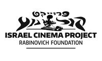 Israel Cinema Project, Rabinovich Foundation