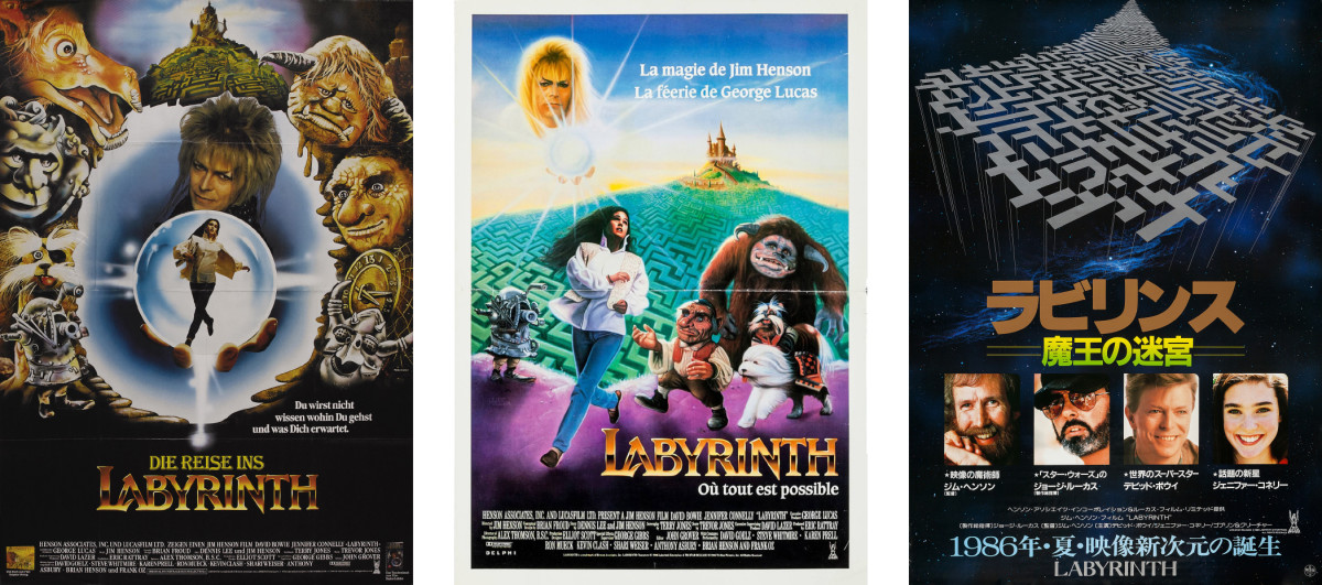 031-1986-Labyrinth-Internationals