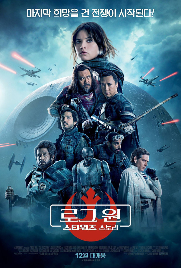 22c-Rogue One-China