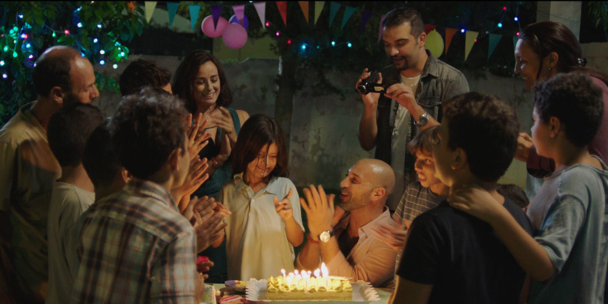 film tunisien bastardo