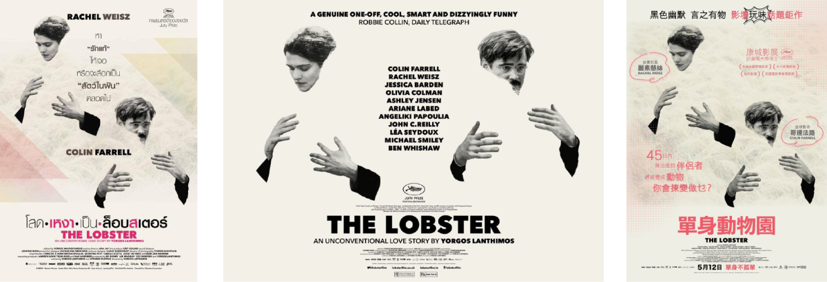 05-Lobster-combined