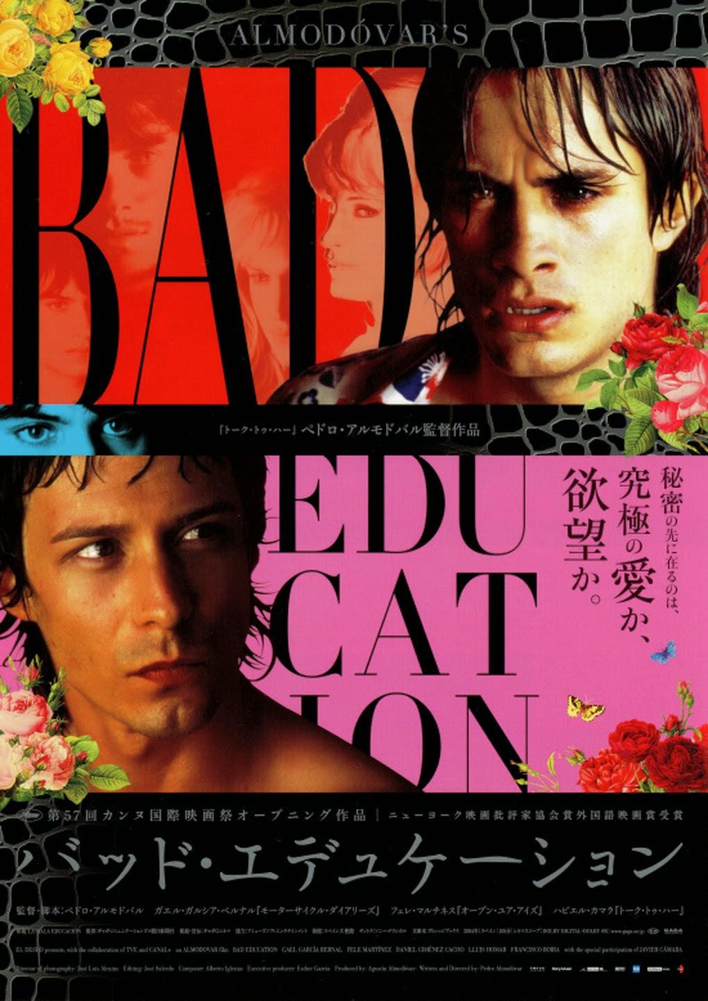 Pedro Almodvars Posters Are As Sumptuous His Films Short Circuit 2 27x40 Movie Poster 1988 Bad Education Japanese Chirashi 2005 Gaga Communication 7 X 10
