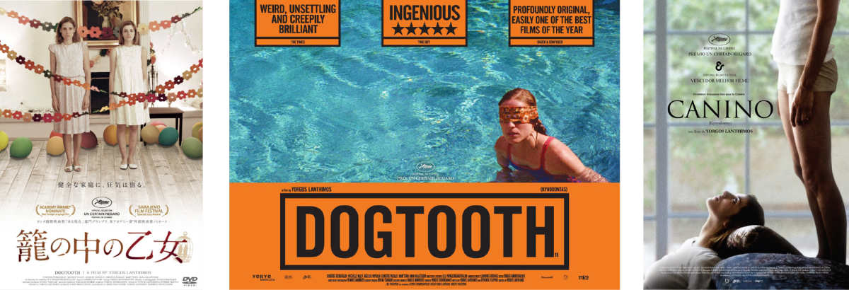 10-Dogtooth-JPN UK Port