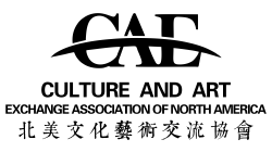 Culture and Art Exchange Association of North America