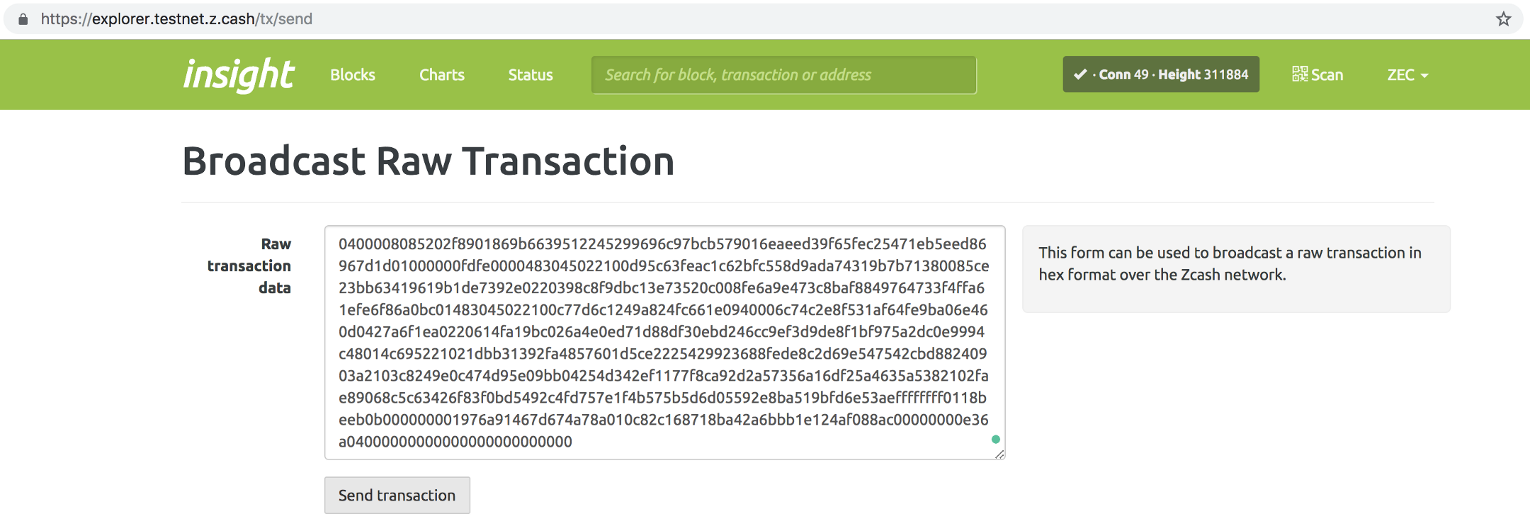 How to Create a Zcash Sapling-Compatible Multisig Transaction 16