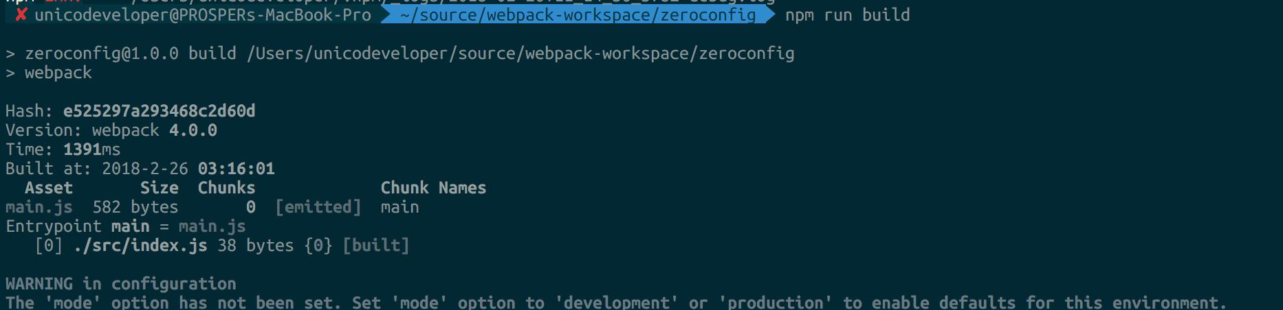Webpack 4 with index.js