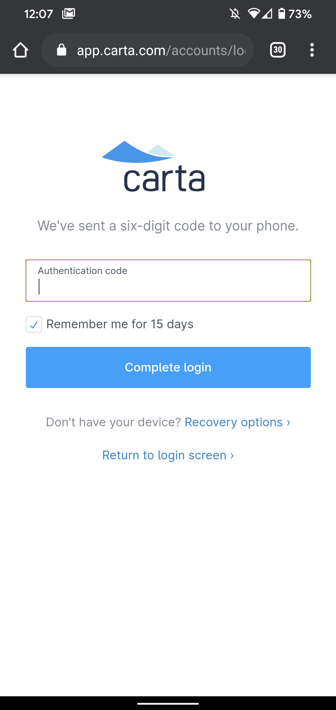 one-time password screen